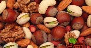 استعلام قیمت آجیل عید