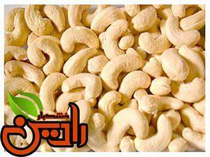 بادام هندی