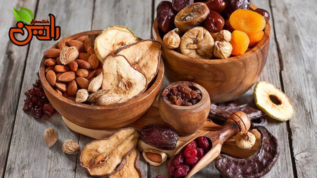خرید میوه خشک ارزان