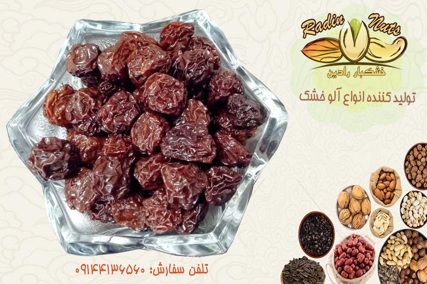 خشکبار عمده تبریز